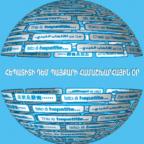 Հեպատիտի դեմ պայքարի համաշխարհային օրվա իրազեկում 2018